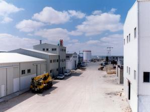 Union Chemical Industries & Vegetable Oil Factory (Phase I), Jiza (1995)